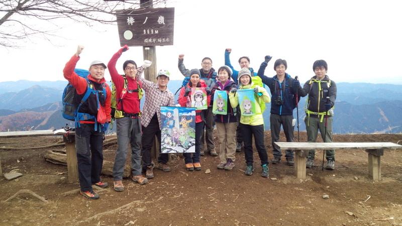 1-2015年12月ヤマノススメ棒ノ折山-019