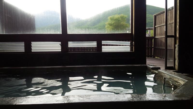 法華院温泉山荘 温泉