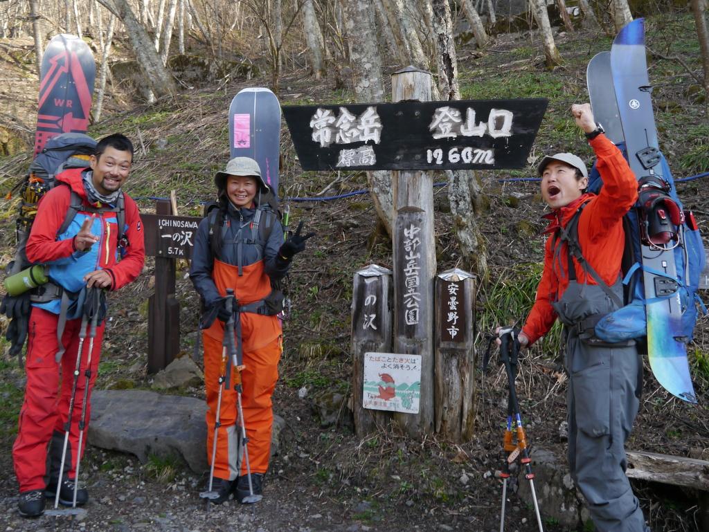 常念岳 バックカントリーツアー MSJ-005
