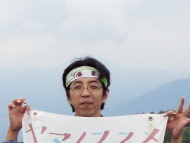 1-石井スポーツ登山学校 三つ峠 ヤマノススメ-063