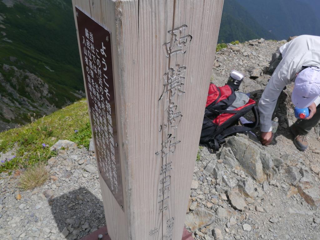 10-白峰三山 2日目 西農鳥岳-101