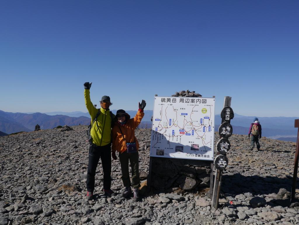 1-2015年10月下旬北八ヶ岳