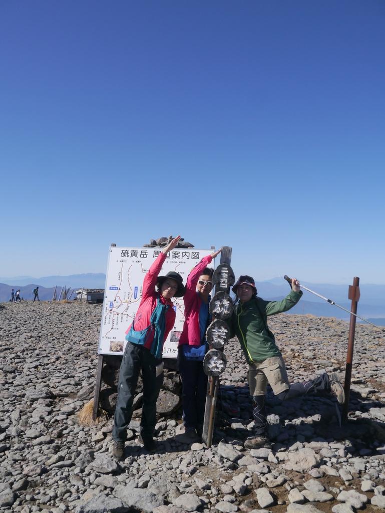 3-2015年10月硫黄岳山頂1