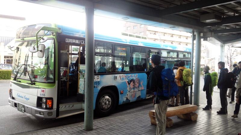 1-2015年12月ヤマノススメ棒ノ折山-002