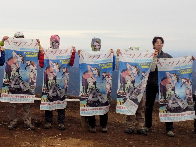 1-2015年12月ヤマノススメ棒ノ折山-016