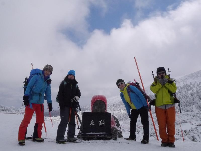 1-2016年3月蔵王山(熊野岳)-004