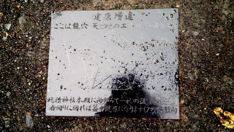1-2016年4月穂積神社-003