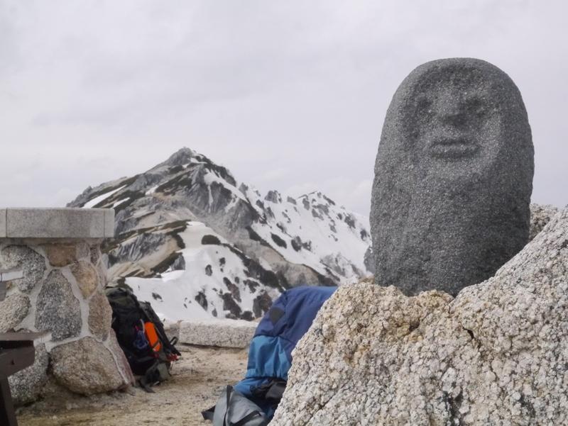 燕山荘 山男 石像