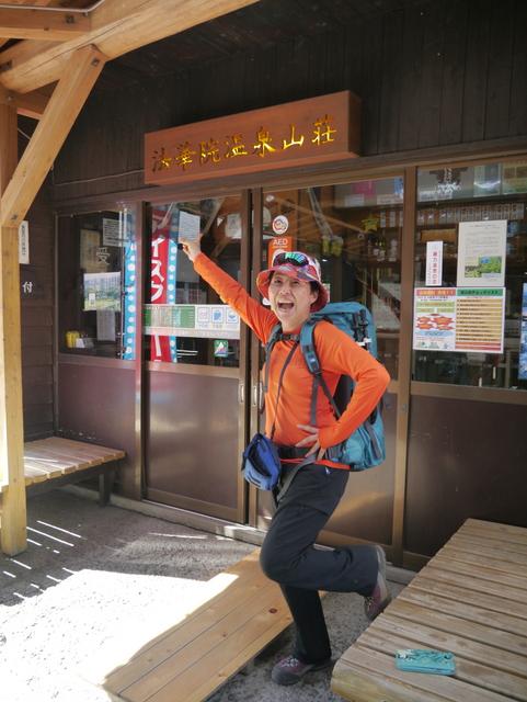 1-2016年5月くじゅう連山1日目-法華院温泉山荘035