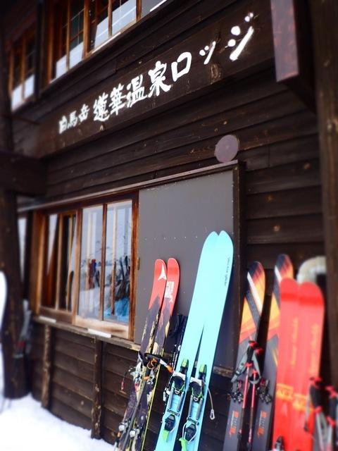 2017_March_Rengeonsen_Amano-057