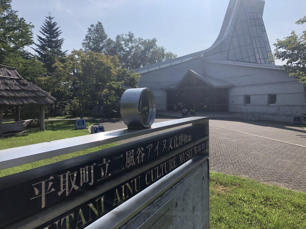 2019-Aug-11th-NibutaniAinuCultureMuseum-07