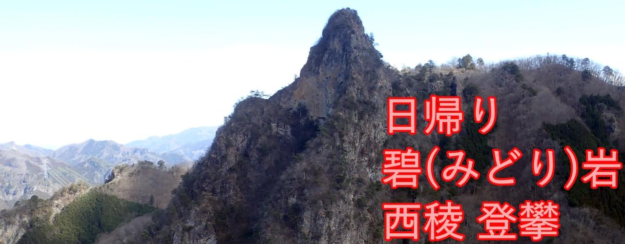 midoriiwa Seiryo