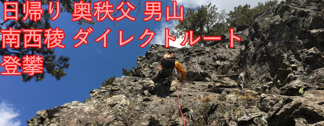 otokoyama-direct